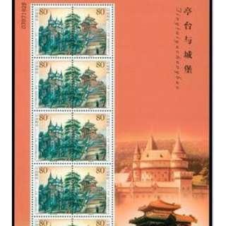 2002-22 亭台与城堡 邮票