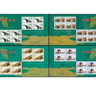 2003-5 中国古桥小版张