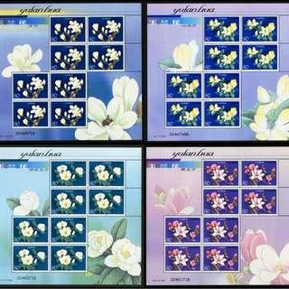 2005-5 玉兰花大版 邮票