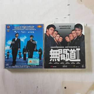 无间道 I & II / Infernal Affairs