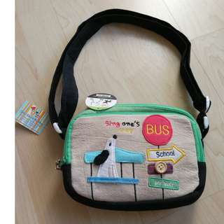 #Bajet20 Kid's Sling Bag
