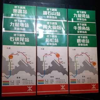 MTR Guide Kwun Tong - Shek Lip Mei