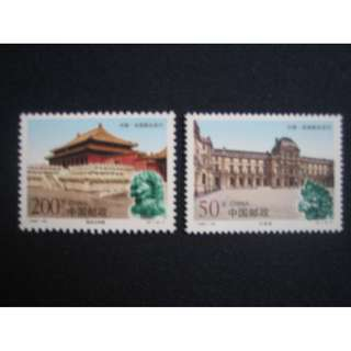 中國1998-故宫和羅浮宫-郵票