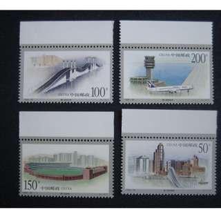 中國1998-澳門建設-郵票