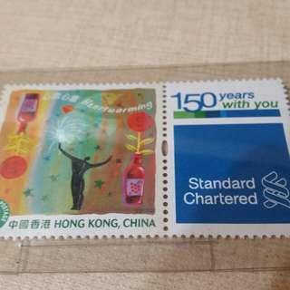 渣打銀行150週年郵票