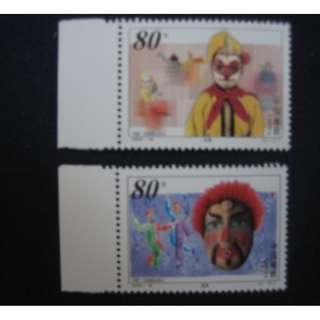 中國2000-木偶和面具-郵票