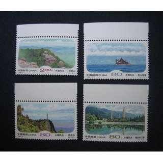 中國2000-大理風光-郵票