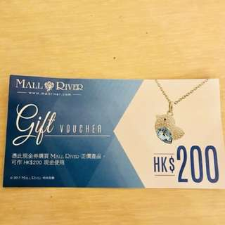 Mall River HKD200 Coupon Jewels/Jewellery 首飾頸鍊耳環