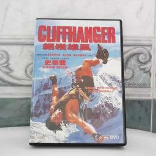 DVD Cliffhanger - Sylvester Stallone
