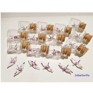 #CIB12n. Lot of 12pcs Floral Design 1-inch Hand-folded Paper Crane In A Mini Glass Bottle With Cork. (JD paper series).
