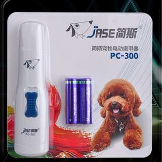 JASE Pet Grooming Nail Buffer Trimmer Electric