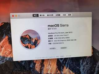 MacBook 2011款13寸