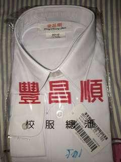冬季校服長恤衫/女西裝長白恤衫