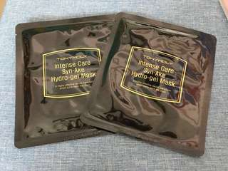 Tony Moly intense care hydro gel mask