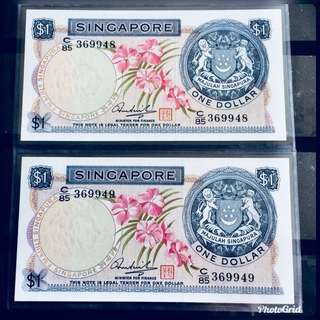 SGP Vintage $1 Orchid Notes with running nos