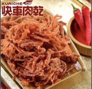 預購價 快車肉乾 招牌微辣小肉條 250g