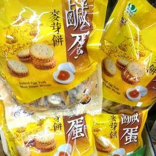 台灣鹹蛋黃 麥芽餅
