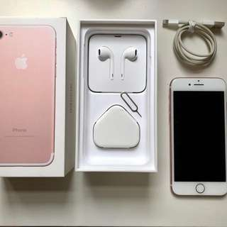 Iphone 7 128G pink