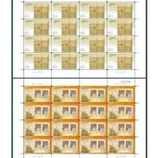 2003-19《图书艺术》大版票邮票