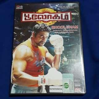 Bhooloham ( tamil dvd )