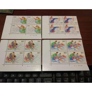 2003-16 少数民族传统体育(T) 编年邮票 四方联