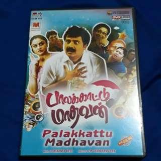 Palakkattu Madhavan ( tamil dvd )