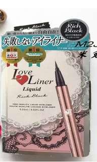 Love liner black from Japan