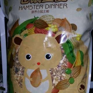 2.5KG Hamster's Food