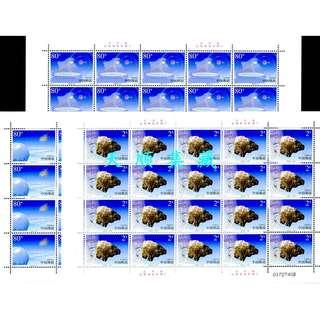 2003-10 吉林陨石雨 大版 邮票