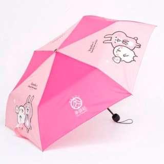 華御結 x Kanahei 粉紅兔兔 P助 縮骨遮 雨傘