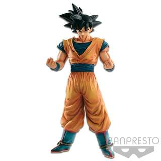 Dragon Ball Z Grandista - Resolution of Soldiers - Goku #2 (Item will likely arrive in end May or June)