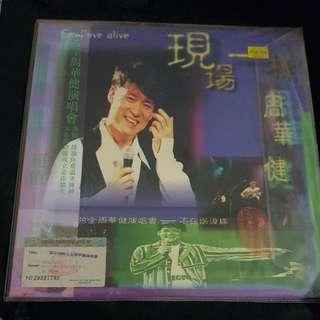 Wakin Chau (Zhou Hua Jian) Laser Disc