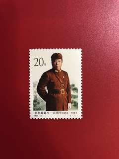 1993-16 楊虎城誕生100周年郵票