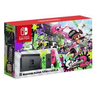 [RE-RELEASE] 任天堂 Nintendo Switch Exclusive Nintendo Switch Splatoon 2 special console set (Pre-Order)