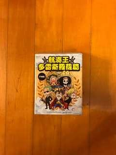 One Piece 海賊王 航海王 手機座 烏索普 騙人布