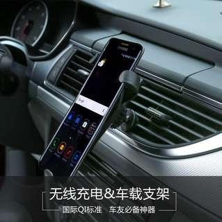 車載iphone.x無線充電器