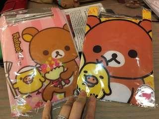 兩個File 夾,全新,約B5 size, 15cm x 21cm。 兩個不同款,共HK$25。