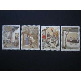 中國2001-中國古曲名著-郵票