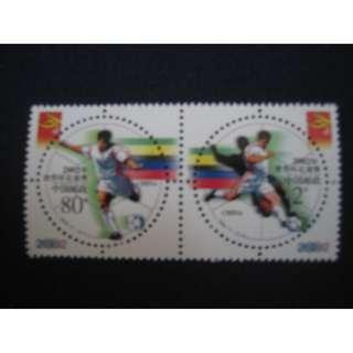 中國2002-世界杯足球賽-郵票