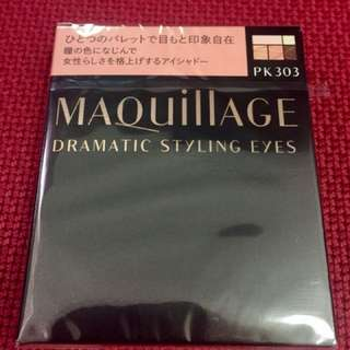 Shiseido Maquillage dramatic styling eyes