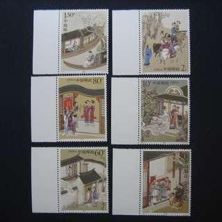 中國2003-中國古曲文學名著-聊齋志異III-郵票