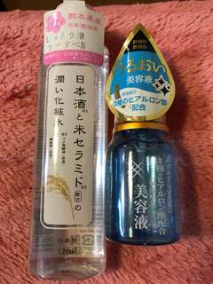 JAPANESE WHITENING/ANTI-AGEING SET