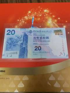 全新直版中銀2014年20元(EL259666)