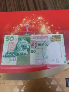 全新直版豐2014年50元靚號(FE203888)
