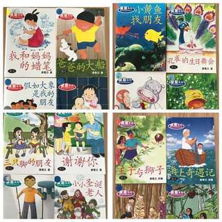 Pearson 16 Chinese storybooks