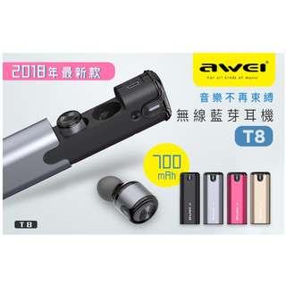 AWEI T8  真無線雙耳 藍牙耳機 4.2 藍芽 分離式 連充電盒
