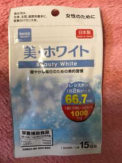 JAPANESE SKIN WHITENING PILLS