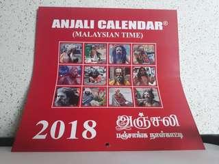 2018 Indian auspicious calendar