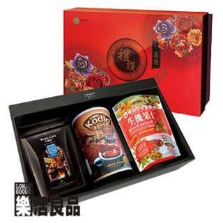 🚚 ※樂活良品※ 台灣綠源寶嚴選禮讚年節養生禮盒C-5(咖啡可可禮盒組)/即溶黑咖啡+原豆可可粉+生機果仁