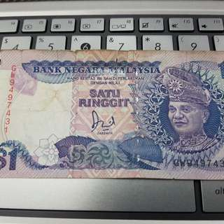 Old Malaysian currency RM1